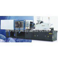 厂家直销供应 Yc5600注塑机 高精密小型注塑机
