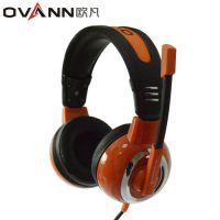 促销重低音欧凡X4电脑耳麦头戴式电竞游戏耳机有线电脑语音麦克