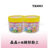 晶晶 超轻粘土彩泥 TK8803 无毒正品3D太空泥纸粘土 10色桶装玩具