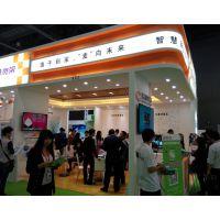 长城宽带网络服务有限公司广州分公司