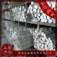 供应c7541白铜棒 c7541洋白铜棒 进口c7541锌白铜棒