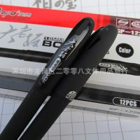 奥博1220大老板中性笔 大容量1.0MM商务签字笔 粗笔 办公专用