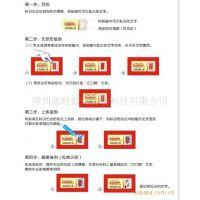 [厂家供应防伪]色谱纤维防伪标签、湿敏防伪标签、核径迹防伪标签