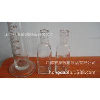 供应50毫升100毫升玻璃橄榄油瓶