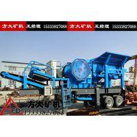 河南豫矿供应定做建筑垃圾破碎站|移动破碎站|建筑垃圾处理生产线(图)