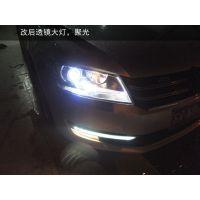 新朗逸改灯 朗逸大灯改装Q5透镜进口氙气灯 南京专业改装朗逸大灯