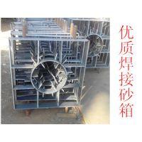 焊接砂箱用途,铸造砂箱用途,砂箱加工厂家