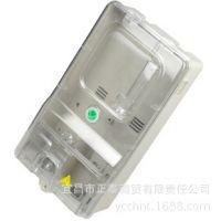 单相、三相电表箱 塑料透明电子式 PZ40/JM/TT