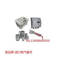 特价供应KSRKuebler 磁性传感器BGU-E-1.PVC