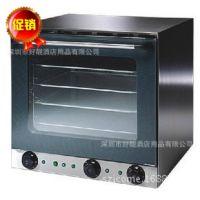佳斯特焗炉YXD-4A电焗炉 电烤箱 带喷雾热风功能电烤炉 西厨设备