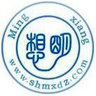 供应FBM242-带接线端子模组