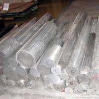 供应6063抗疲劳铝棒 6063-T6压铸实心铝合金棒