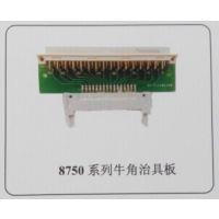 供应线材测试仪专用转接治具8750/350/360/750/760转接板