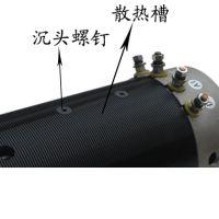 48V 4KW电动轨道车用直流串励电机