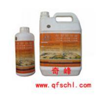 石材着色剂使用方法 润石S-231S