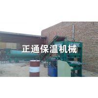 供应湖北珍珠岩外墙保温板成型设备厂家沧州正通机械