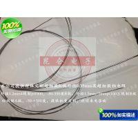 厂家提供专业定制超细微型∮0.35×100铠装K型热电偶