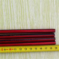 F150 一元4支袋装铅笔中华木头铅笔书写工具文具带橡皮擦铅笔