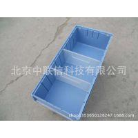 食品塑料盒,抽取式盒子,塑胶全新PP料盒子,收纳盒400*235*90