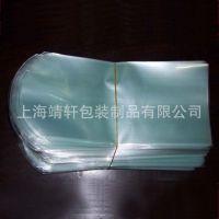 J55供应折叠环保pvc袋 超透防冻pvc袋 学生绘套尺pvc袋 套筒pvc袋