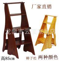可零售 实木4层楼梯椅木制家用梯凳 美式两用梯子登高凳4步梯子