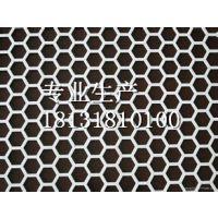 六角孔冲孔网,菱形冲孔网,六边冲孔网,数控六角孔网