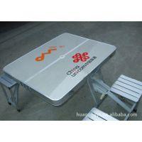 提供桌子、椅子、凳子、厨柜等移印加工、丝印加工