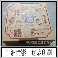 宁波实地认证包装工厂提供供包装盒 礼品盒等产品加工服务