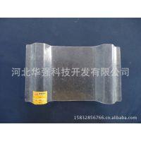 供应FRP采光瓦 玻璃钢采光板 河北华强品牌生产使用年限长价格便宜