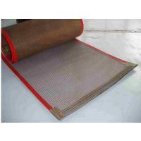 厂家供应耐高温输送带,食品级特氟龙输送带,铁氟龙高温布