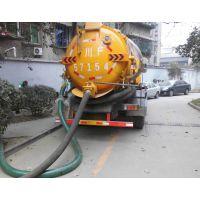 成都专业管道疏通清理化粪池市政管道清淤马桶疏通 18030528319