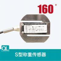 柱式S型传感器可拉压双用 圆S型传感器在200kg 实验传感器