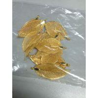 树叶水电镀金色加工 五金树叶电镀金色 出货速度快
