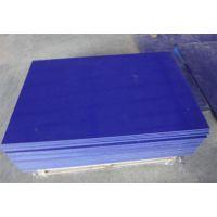 抗冲击防腐蚀PE板|万德橡塑制品(图)|模压PE板