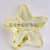 义乌市珠子厂家批发手工编散珠子 透明塑料五角星