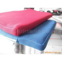 间隔织物 ( 床垫 枕头 鞋材 靠垫 坐垫 凉垫 脚垫专用材料)