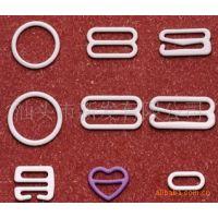 【量大价优】内衣扣,文胸扣,尼龙包胶扣,0,8,9字扣
