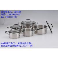 厨房锅具3件套 高端厨房专业烹饪锅具制造商 高档不锈钢锅具厂家地址