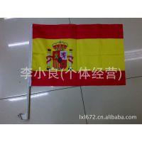 厂家定做西班牙国旗,车旗(30X45cm),旗帜。