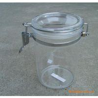 供应塑料密封罐,储物罐.收纳罐,包装塑料罐