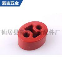 橡胶件 消声器 汽车消声器 汽车零部件 专业生产 冲压件 质量保证