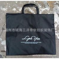 西装袋,服装包装袋,防尘袋,无纺布袋,购物袋  131521W