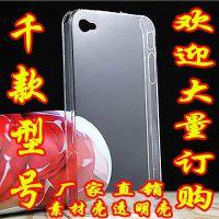 LG F7 手机套 F260s保护壳Optimus F7水晶透明壳P698贴钻壳手机壳