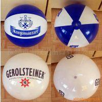 专业生产PVC球 充气透明沙滩球 PVC沙滩球 沙滩促销充气广告球