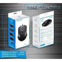 供应爆款促销 追光豹129有线USB鼠标 3D加重游戏鼠标 电脑配件批发
