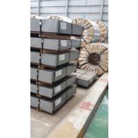 宝钢硅钢片B35A250性能及报价