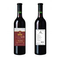 红酒进口清关|红酒进口货运代理(图)|红酒进口流程
