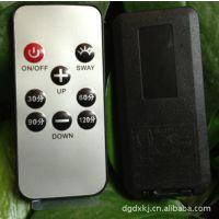 厂家直销款无叶风扇带定时功能遥控器  红外线遥控器