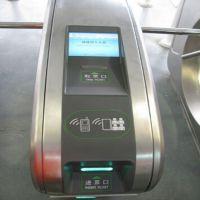 景区检票系统翼闸用显示器 翼闸液晶显示器
