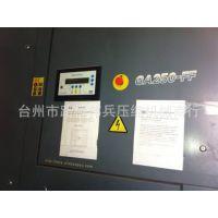 供应二手阿特拉斯GA250 FF全新能43.8立方空压机